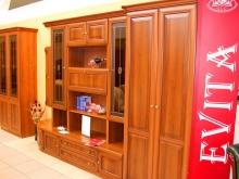 Evita город Ульяновск мебель для гостиных