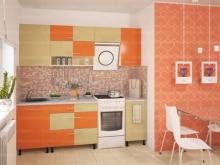 Яркая модульная кухня