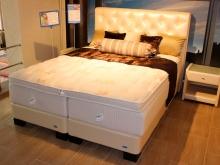 Jensen от Hilding Anders в Кургане, роскошная спальная система