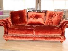 будуарный диван