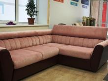 Авангардный диван