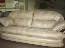 """мягкая мебель \""""Квин\"""" от фабрики мягкой мебели \""""Новый век\"""""""