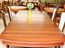 длинный стол