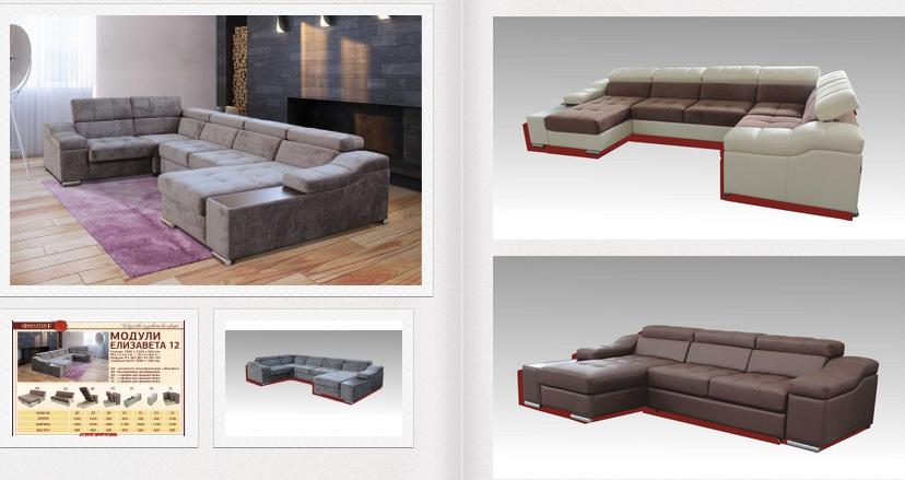 Мебель ФилатоFF Елизавета 12 - в Кургане