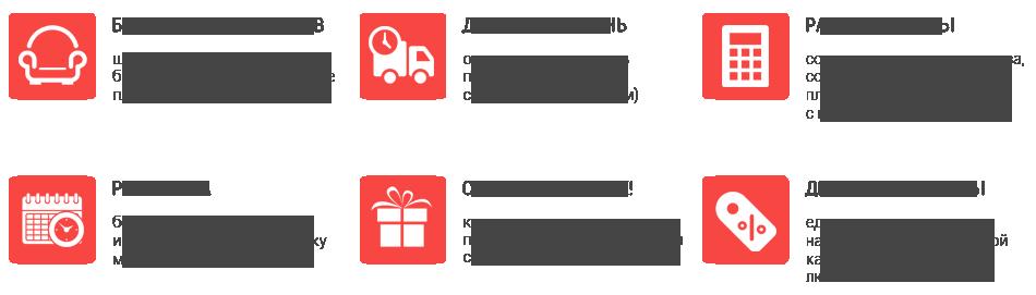 СЕРВИС-МЕБЕЛЬ: адрес, телефон, сайт | сервис
